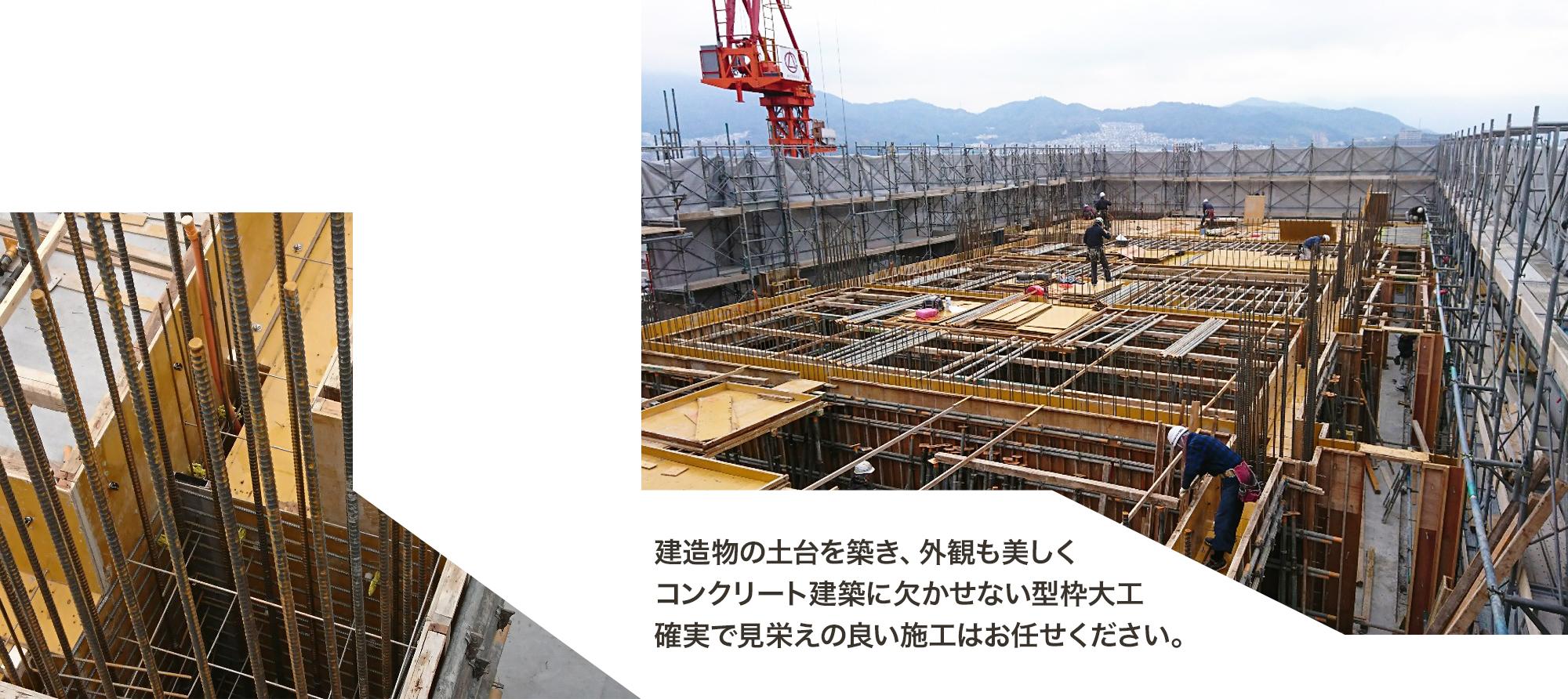株式会社神野建設